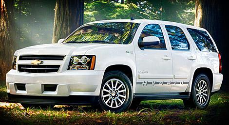 Chevrolet Tahoe Hybrid Used Car Reminder