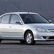 Honda Civic Hybrid Manual: It Exists