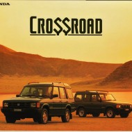 Honda Crossroad: Ridiculous Rebadge